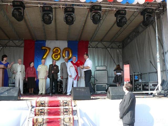 780 лет Можайска 22.05.2011г. (56)