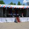 780 лет Можайска 22.05.2011г. (34)