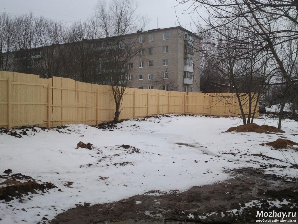 2012-03-21 14.05.10.jpg