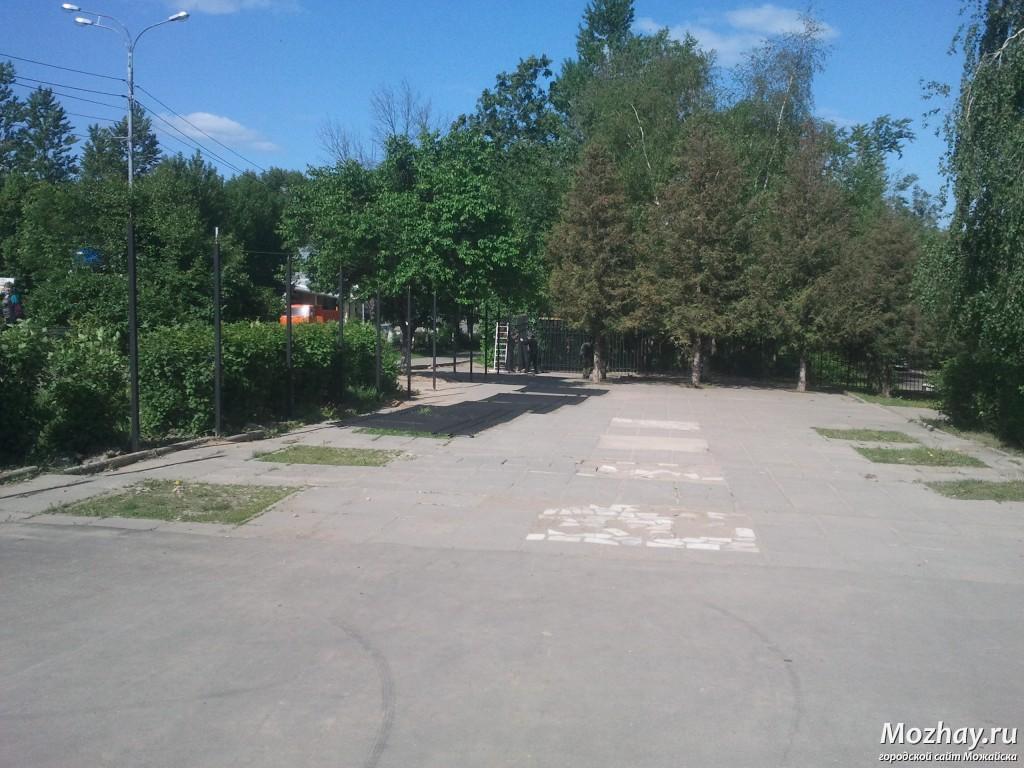 2012-05-25 10.51.47.jpg