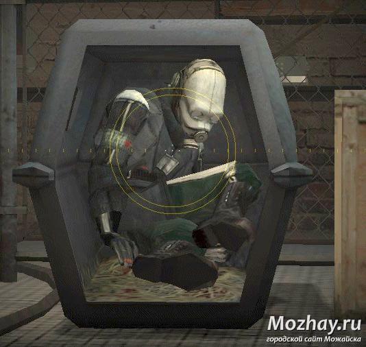 метрокоп читает оброненные документы повстанцев.jpg