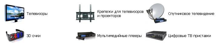 Безымянный.bmp.jpg