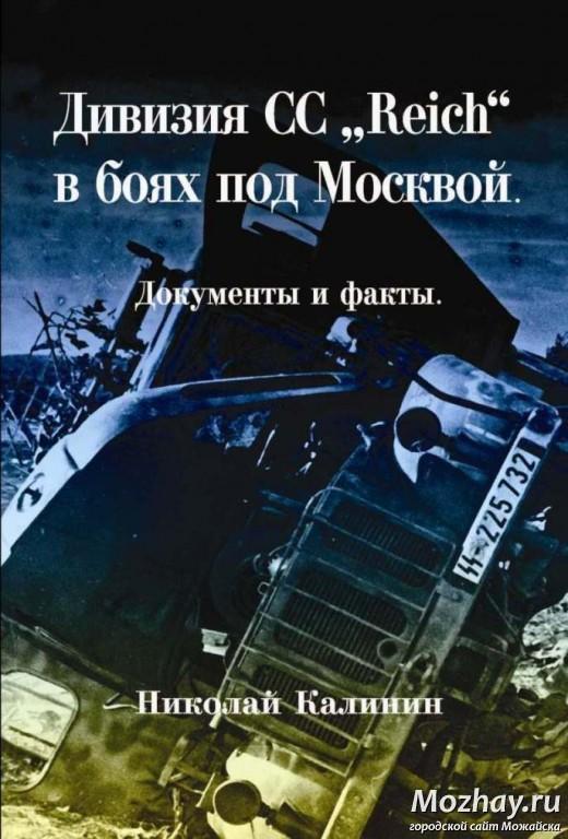 Cover_konec (1).jpg