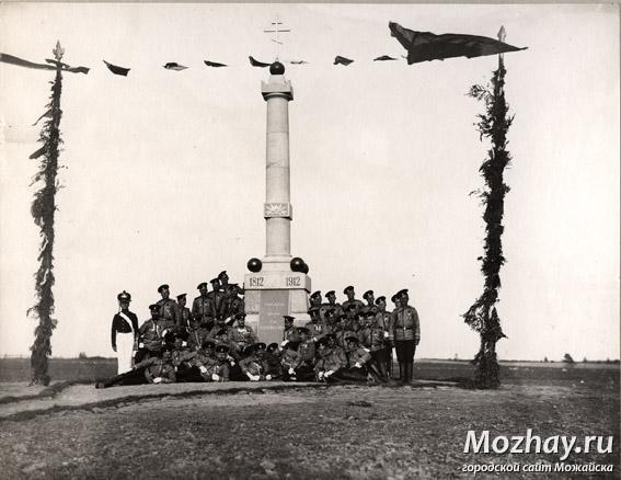 Из фото Можа_йца ПамятникЛ-Гв 1-ой Артиллерийской бригады .jpg